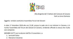Forum dei Giovani, spostato l'incontro per l'elezione dei coordinatori